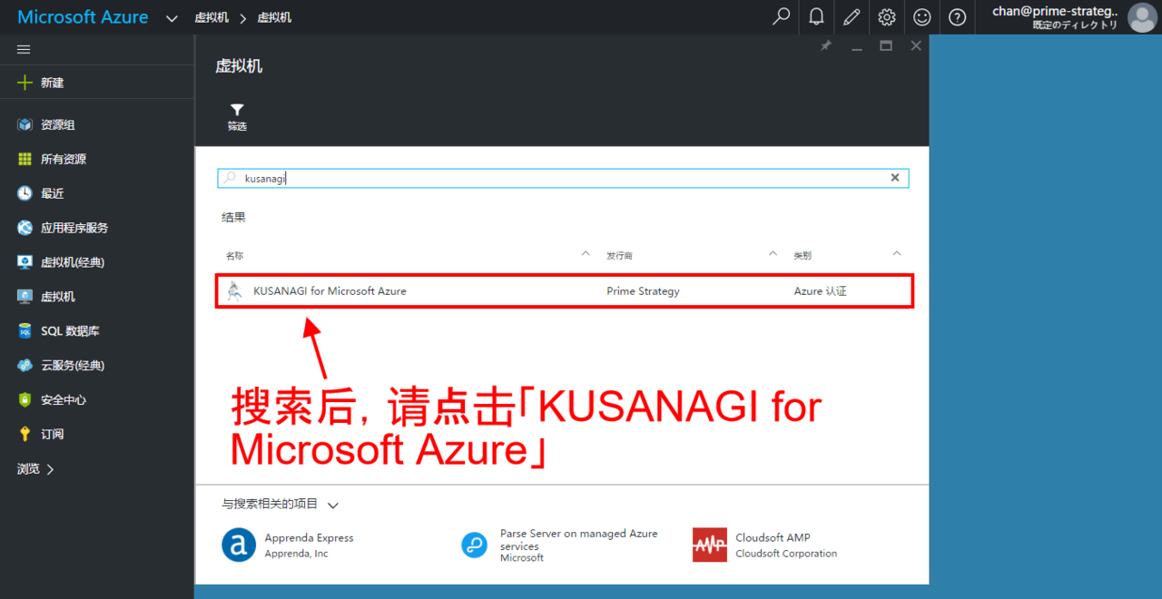 azure6.PNG
